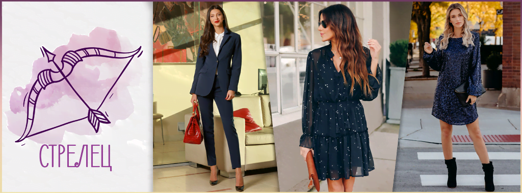 Стилни дамски дрехи в тъмносин цвят