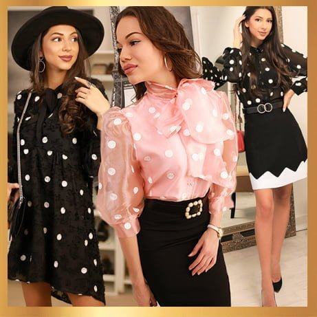 Стилни дамски дрехи в десен на точки