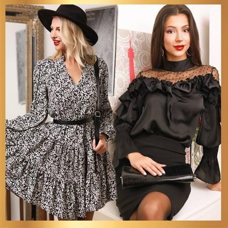 Стилни дамски дрехи с волани